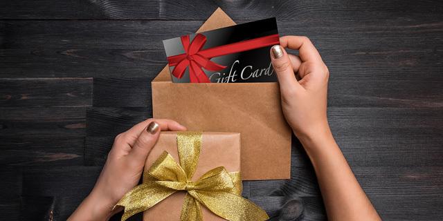מתנה שי לחג עובדת gift card