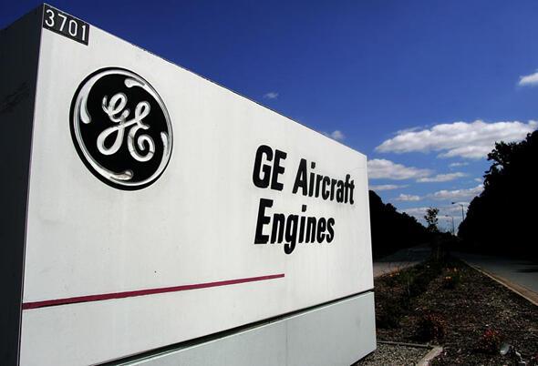 """שלט הכניסה לאחד ממפעלי ג'נרל אלקטריק בארה""""ב GE"""