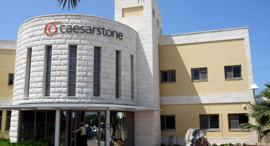 מפעל אבן קיסר שדות ים עצמאות