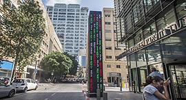"""נעילה ירוקה בבורסה: ת""""א 125 קפץ ב-1.7%, מדדי הנדל""""ן והאנרגיה זינקו ב-2.8%"""