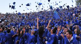 טקס הענקת תארים של בוגרי המרכז הבינתחומי אקדמאים סטודנטים