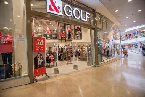 חנות גולף בדיזנגוף סנטר, צילום: יובל חן