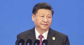 נשיא סין שי ג'ינפינג נאום פורום בואו לאסיה