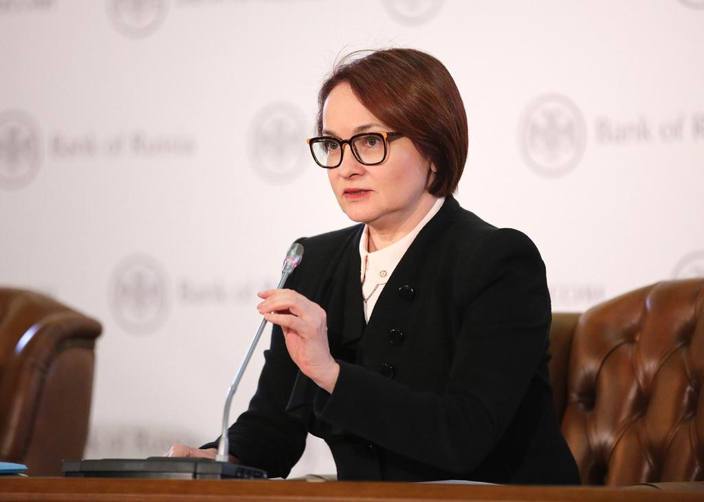 אלווירה נביולינה נגידת הבנק המרכזי ב רוסיה