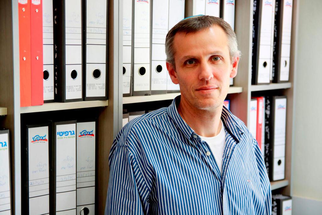 מנהל רשות החברות הממשלתיות יעקב ינקי קווינט