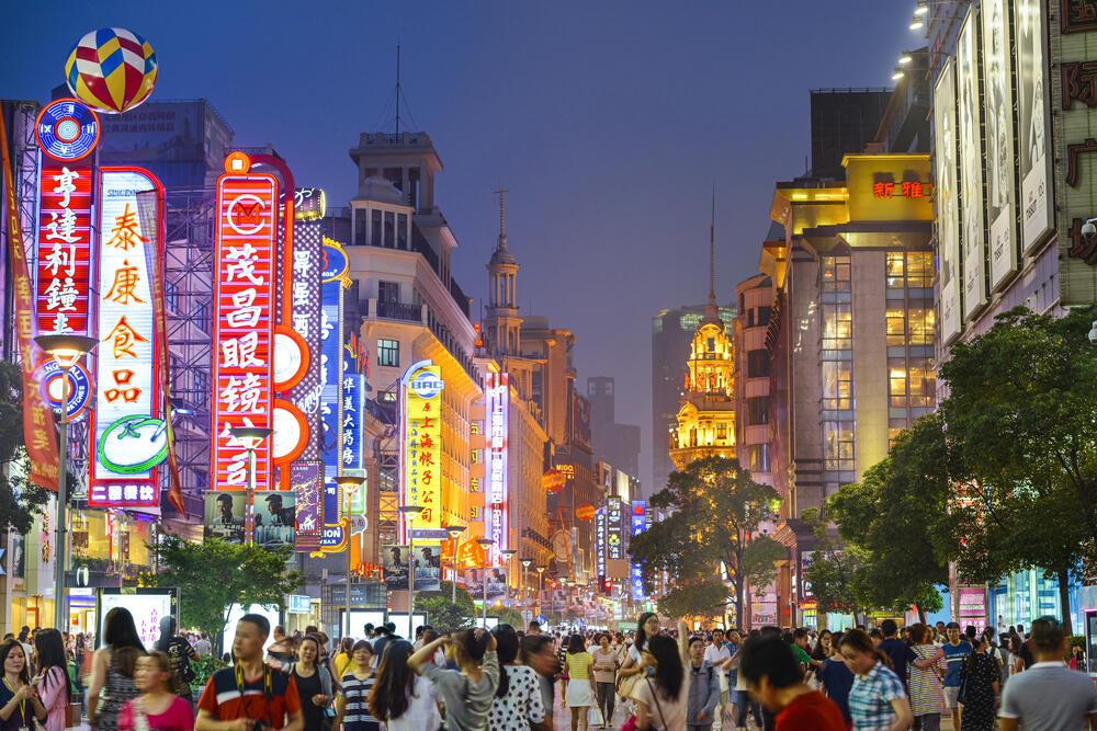 שנגחאי סין טובות לקניות 2018
