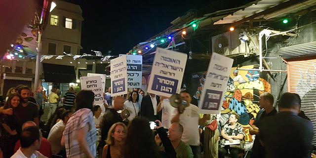 """הפגנה ב שוק הפשפשים נגד הפטור ממע""""מ על קניות מקוונות בזמן נאום של ערן יעקב מהאוצר"""