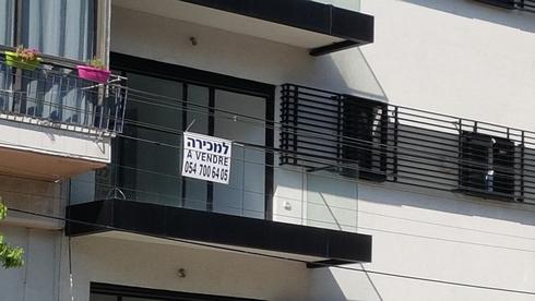 בכמה נמכרה דירת 4 חדרים בשכונת ארנונה בירושלים?