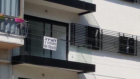 בכמה נמכרה דירת 4 חדרים ברחוב הפרדסים בהרצליה?