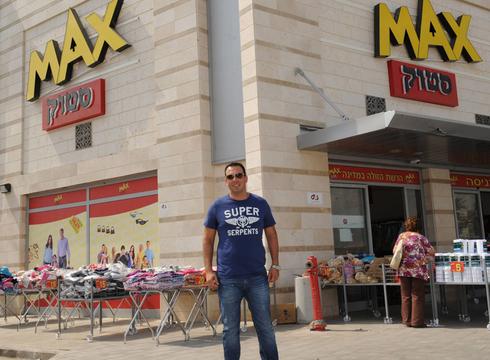 אורי מקס בעלים של רשת מקס סטוק, צילום: ישראל יוסף