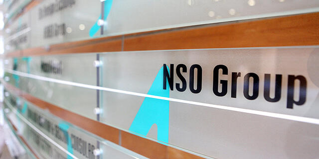 משרדי NSO ב הרצליה