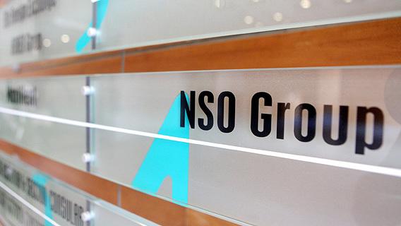 """דיווח: חברת ייעוץ מארה""""ב במגעים לרכישת NSO"""