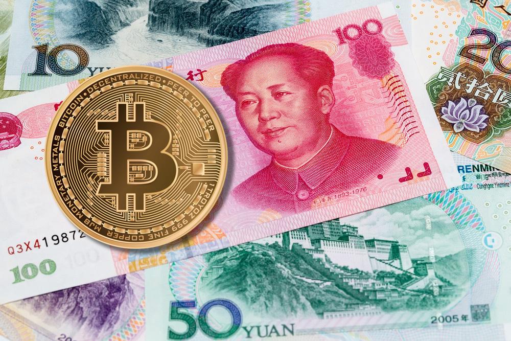 שטרות יואן ביטקוין סין