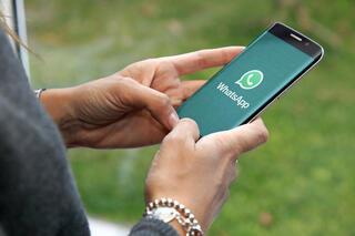 אפליקציית ווטסאפ , צילום: שאטרסטוק