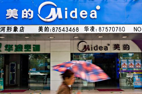 חנות מידאה בסין, צילום: בלומברג