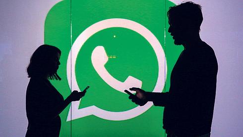 ווטסאפ משיקה הודעות עם תמונות וסרטונים לצפייה חד פעמית בלבד