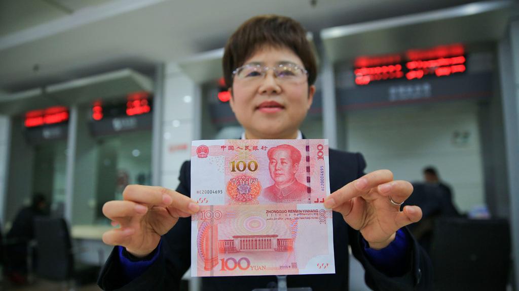 כסף מזומן יואן שטרות סין בנקאית סינית