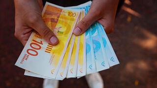 משכורת שכר כסף שקל, צילום: שאטרסטוק
