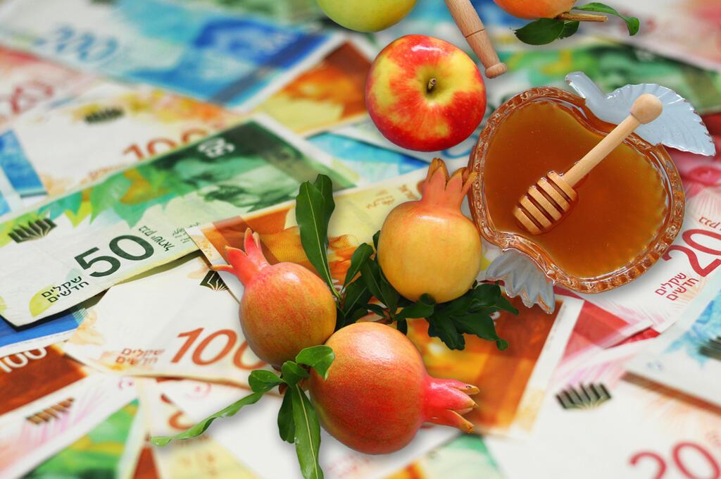 שנה טובה ראש השנה תפוח ודבש