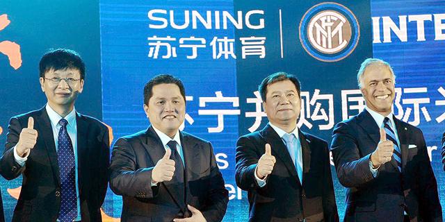הבעלים של אינטר מילאן סונינג החברה הסינית