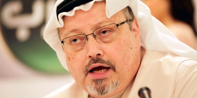 העיתונאי הסעודי ג'מאל חשוקג'י נרצח ב איסטנבול סעודיה