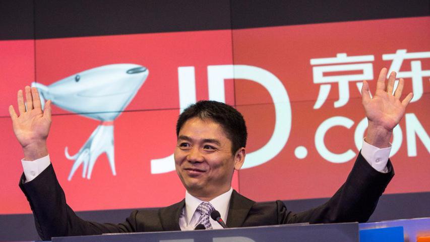 תוך פחות משנה: JD.com גייסה 12 מיליארד דולר בארבע הנפקות