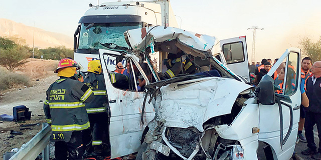 תאונת דרכים, צילום: דוברות כבאות והצלה
