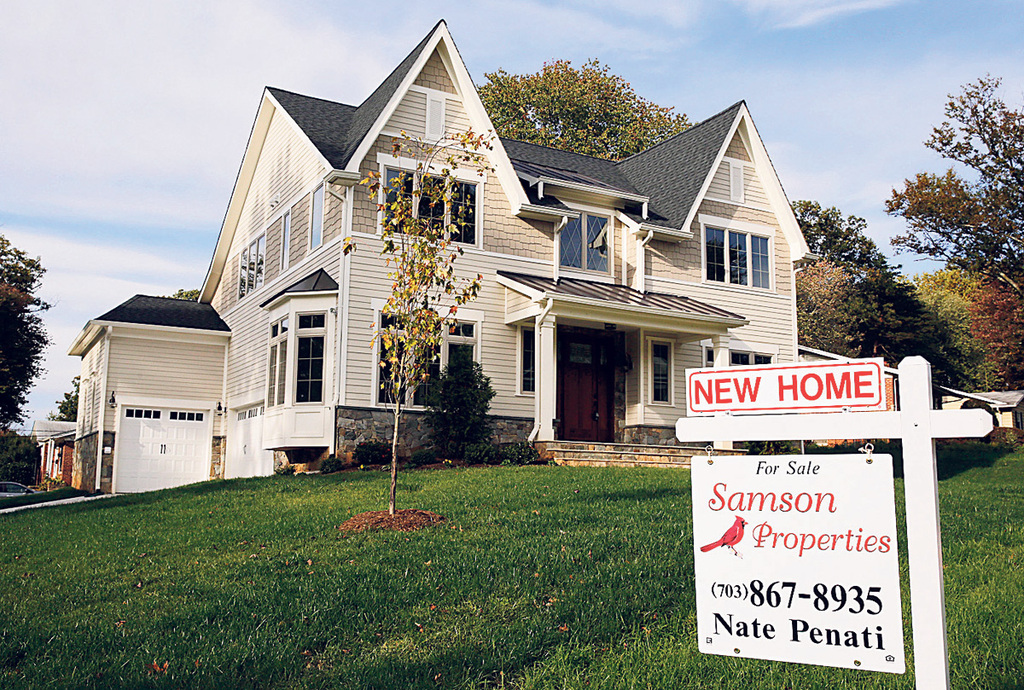 בית למכירה בווירג'יניה