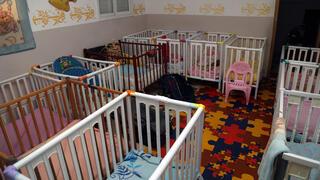 מעונות יום מעון יום גן ילדים פעוטון פיקוח