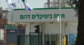 רשות התחרות אישרה את עסקת מכירת השליטה בחיפה כימיקלים לקרן טנא