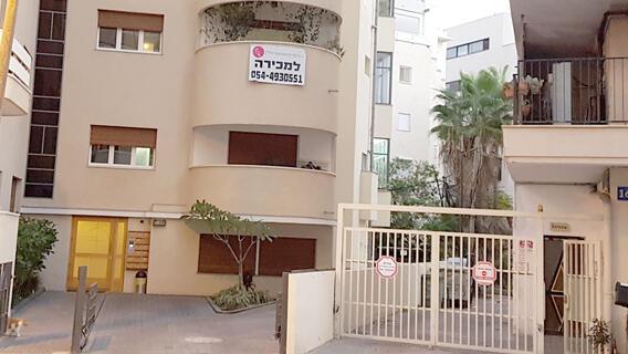 """דירה למכירה בת""""א, צילום ארכיון: דוד הכהן"""