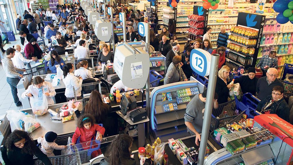 תורים סופרמרקט