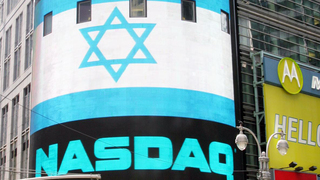 """בורסה נאסד""""ק ישראל הייטק חדשנות, צילום: israeltrade.org"""