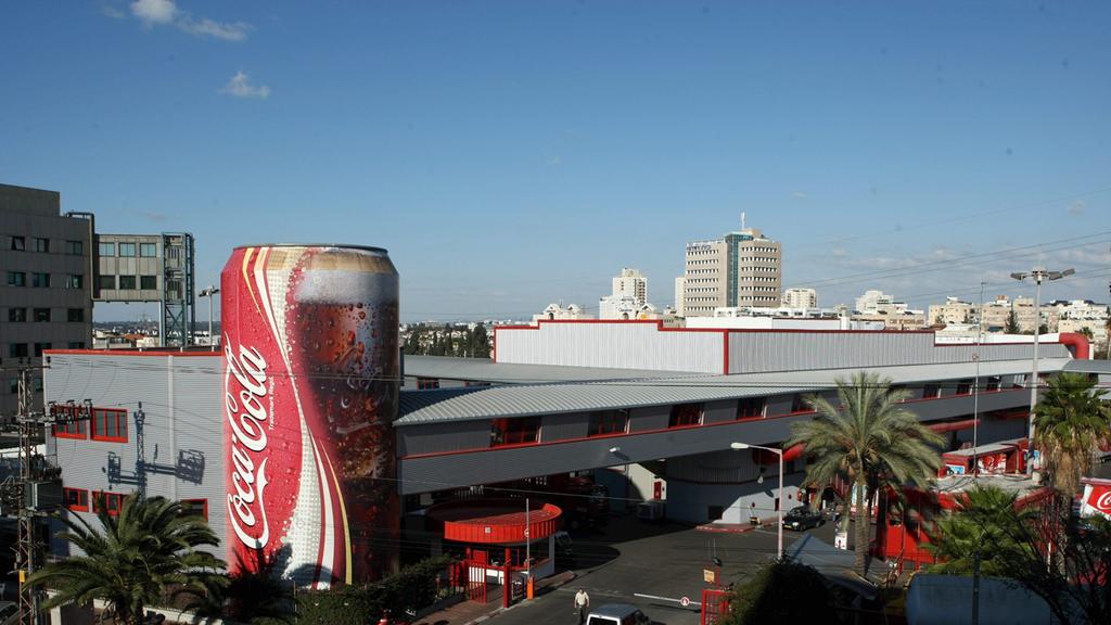 מפעל קוקה קולה בני ברק גבעת שמואל