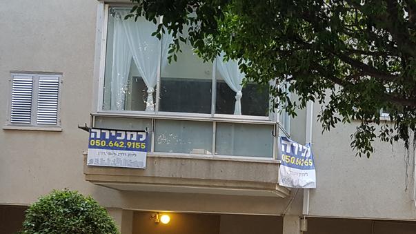 דירה למכירה תל אביב רחוב בורכוב יד שנייה