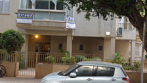 """בכמה נמכרה דירת 3 חדרים ברחוב משה שרת בת""""א?"""