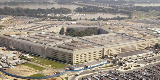 הפנטגון, צילום: בלומברג
