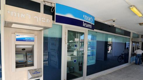 בנק לאומי נקנס ב-975 אלף שקל על גביית עמלות בניגוד למותר