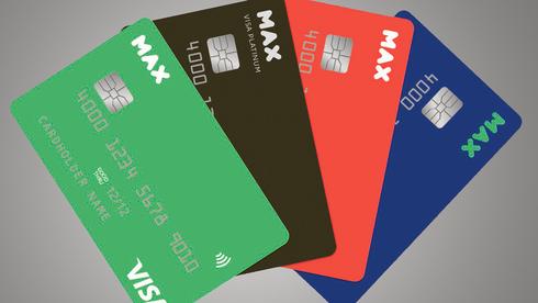 מקס ביצעה חיובי אשראי על כרטיסים שבוטלו - ונקנסה ב-900 אלף שקל