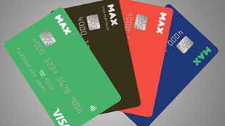 כרטיס אשראי לאומי קארד מקס