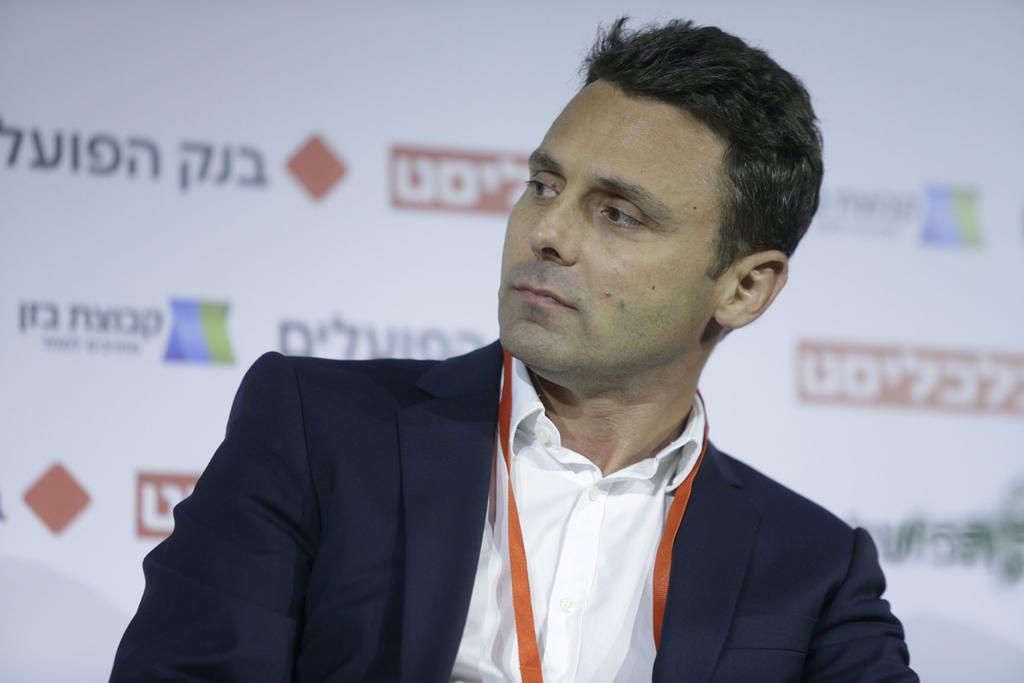 ועידת התעשייה של ישראל פאנל מכניסים חדשנות לאנרגיה איתמר פורמן מנהל סקטור תשתיות אנרגיה