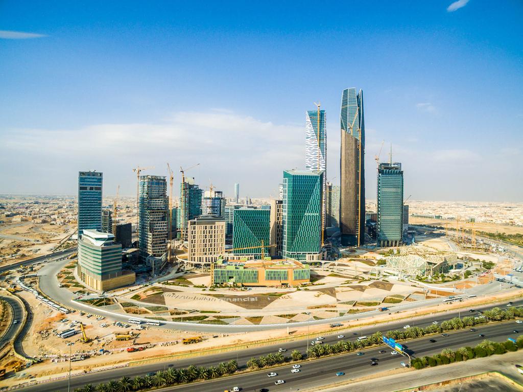 ריאד בירת סעודיה