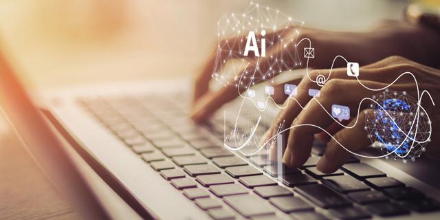 בינה מלאכותית AI תכנות