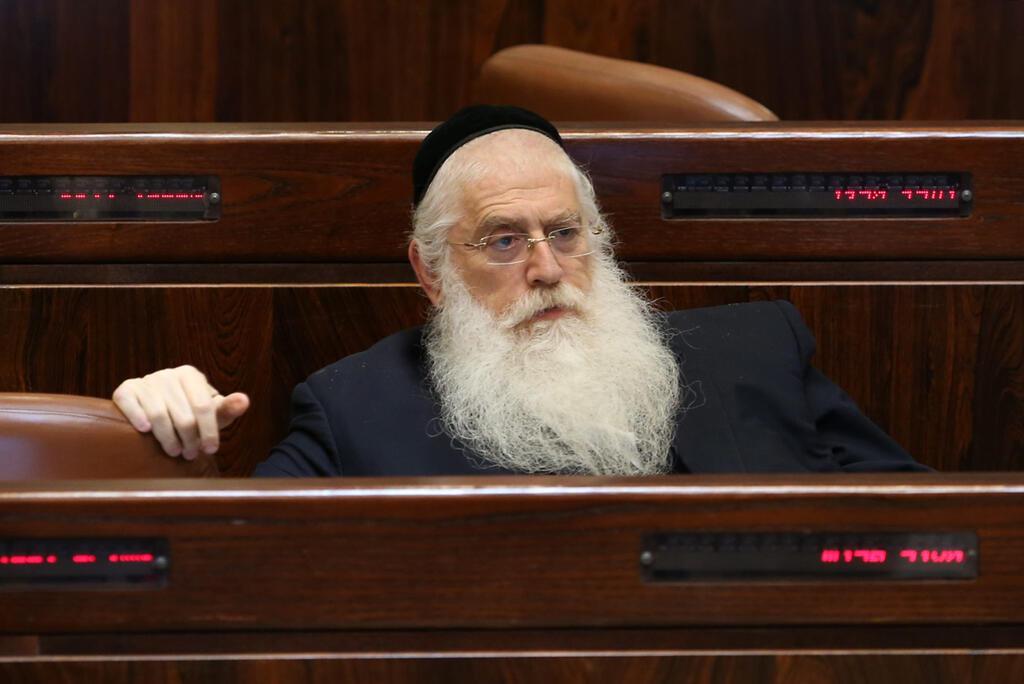 מאיר פרוש חבר כנסת מטעם מפגת יהדות התורה