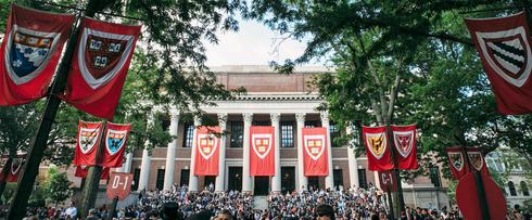 אוניברסיטת הרווארד, צילום: Harvard