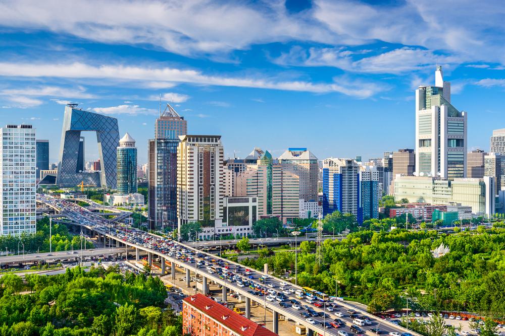 בייג'ינג סין דירות יקרות