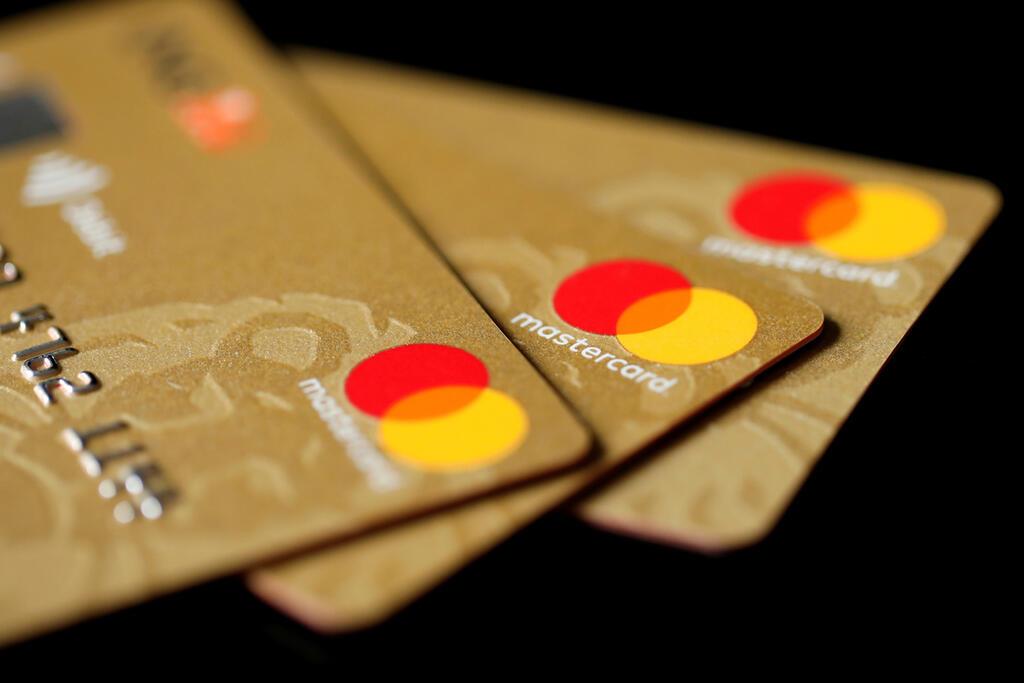 כרטיס אשראי מאסטרקארד מסטרקארד Mastercard