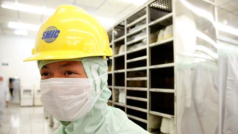 יצרנית השבבים הסינית SMIC, צילום: בלומברג