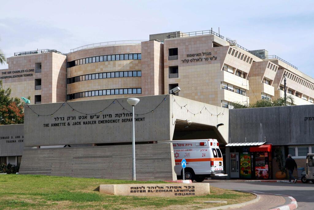 בניין חדר מיון ו מגדל אשפוז ב בית החולים שיבא תל השומר