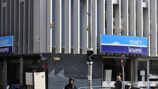 בנק לאומי הסניף המרכזי תל אביב , צילום: בלומברג